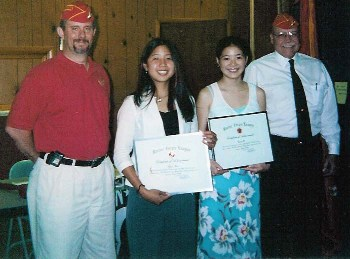 2003 scholarship recipients